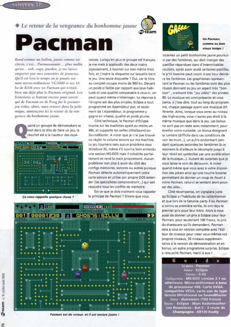 PC Team's article (july 1996)